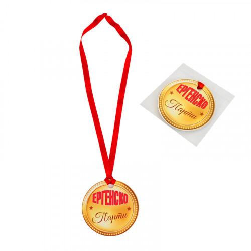 Парти медал