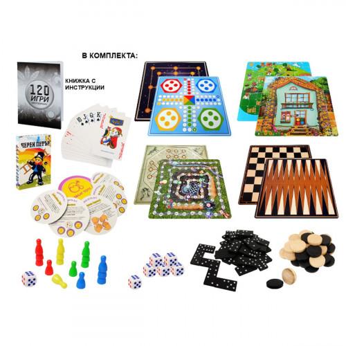 120 супер забавни игри