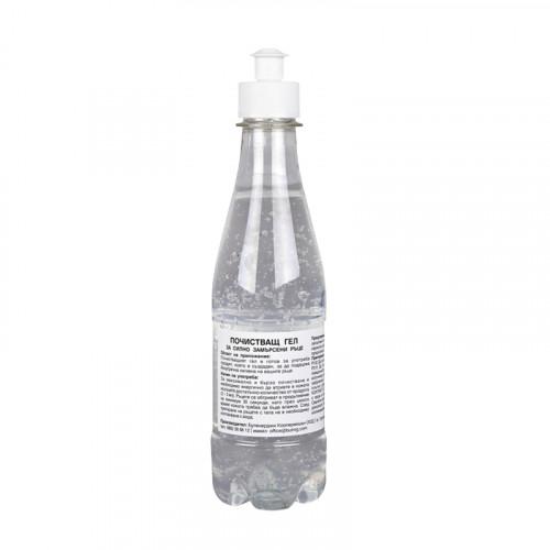 Почистващ ГЕЛ за ръце с 73 % етилов алкохол /330 мл./