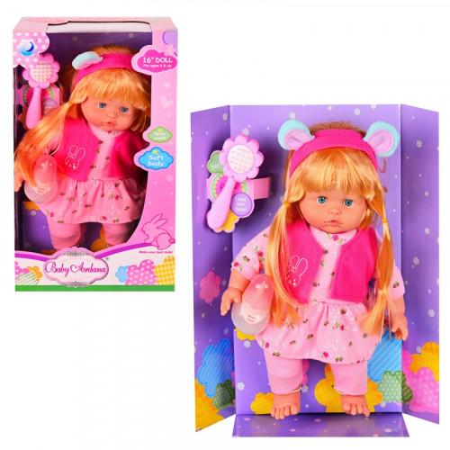 Кукла с аксесоари /с машинка/