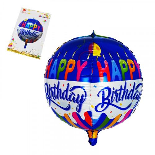 Балон топка