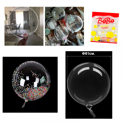 Балони TPU - прозрачен /50 броя/