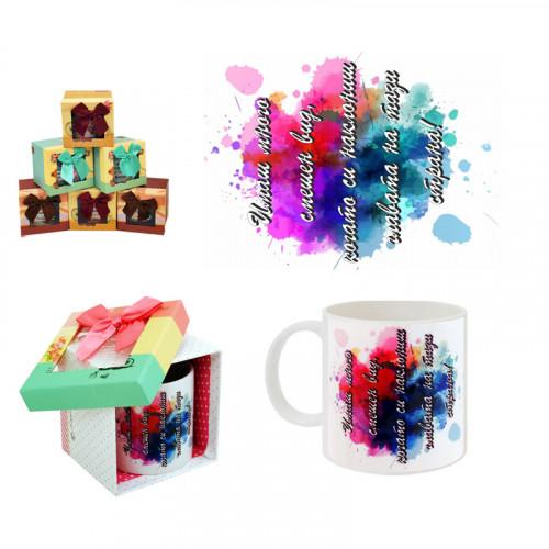 Чаша в подаръчна кутия