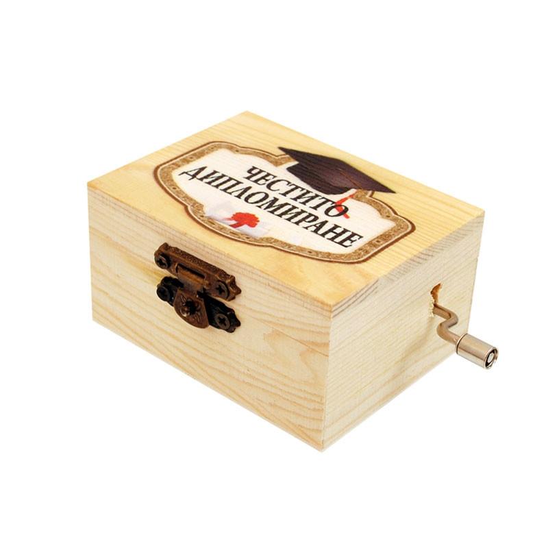 Кутия латерна за дипломиране